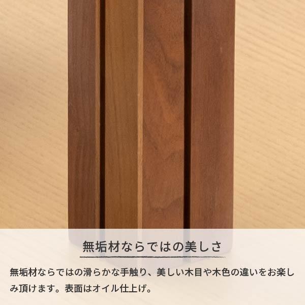 ポイント最大31倍!一輪挿し おしゃれ 小さい 木製 モダン シンプル スリット ウォルナット材 送料無料 デコラ 一輪ざし スリットタイプウォルナット (IS)|denzo|05