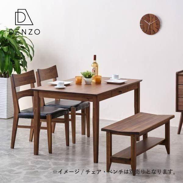 ダイニングテーブル 単品 木製 アカシア 無垢 ダイニング 食卓 4人掛け おしゃれ リティオ ダイニングテーブル 120 (ミディアムブラウン)(IS) denzo
