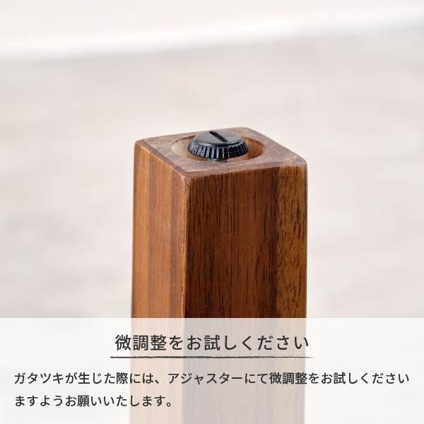 ダイニングテーブル 単品 木製 アカシア 無垢 ダイニング 食卓 4人掛け おしゃれ リティオ ダイニングテーブル 120 (ミディアムブラウン)(IS) denzo 13