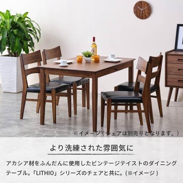 ダイニングテーブル 単品 木製 アカシア 無垢 ダイニング 食卓 4人掛け おしゃれ リティオ ダイニングテーブル 120 (ミディアムブラウン)(IS) denzo 14