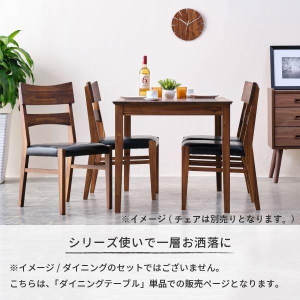 ダイニングテーブル 単品 木製 アカシア 無垢 ダイニング 食卓 4人掛け おしゃれ リティオ ダイニングテーブル 120 (ミディアムブラウン)(IS) denzo 15