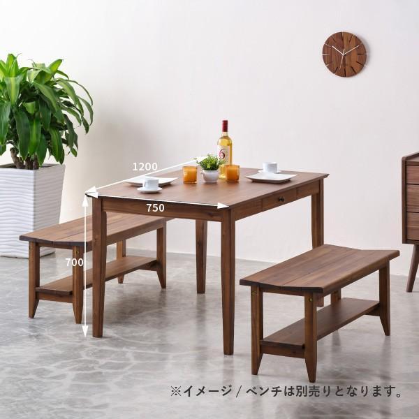 ダイニングテーブル 単品 木製 アカシア 無垢 ダイニング 食卓 4人掛け おしゃれ リティオ ダイニングテーブル 120 (ミディアムブラウン)(IS) denzo 04