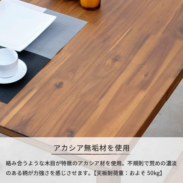 ダイニングテーブル 単品 木製 アカシア 無垢 ダイニング 食卓 4人掛け おしゃれ リティオ ダイニングテーブル 120 (ミディアムブラウン)(IS) denzo 06