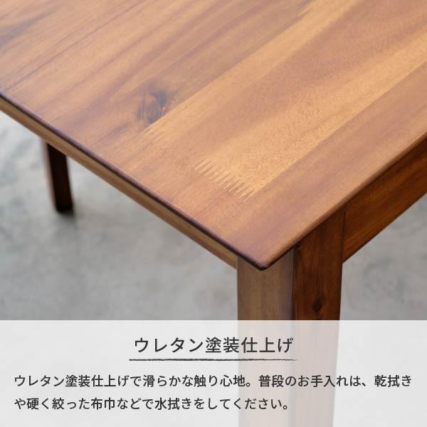 ダイニングテーブル 単品 木製 アカシア 無垢 ダイニング 食卓 4人掛け おしゃれ リティオ ダイニングテーブル 120 (ミディアムブラウン)(IS) denzo 07