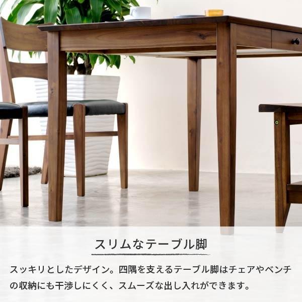 ダイニングテーブル 単品 木製 アカシア 無垢 ダイニング 食卓 4人掛け おしゃれ リティオ ダイニングテーブル 120 (ミディアムブラウン)(IS) denzo 10