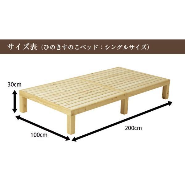 (HC)Homecoming ひのきのすのこベッド?シングルサイズ 日本の職人技が光る無垢材の国産すのこベッド 通気性に優れているから湿度の高い日本に最適! denzo 03