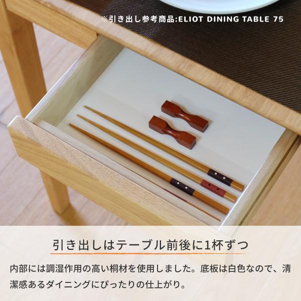 【P15倍!2/22〜2/25】ダイニングテーブルセット 4点 天然木 幅135 エリスプラス (IS) denzo 11
