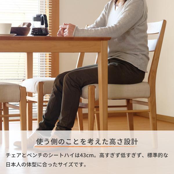 【P15倍!2/22〜2/25】ダイニングテーブルセット 4点 天然木 幅135 エリスプラス (IS) denzo 12
