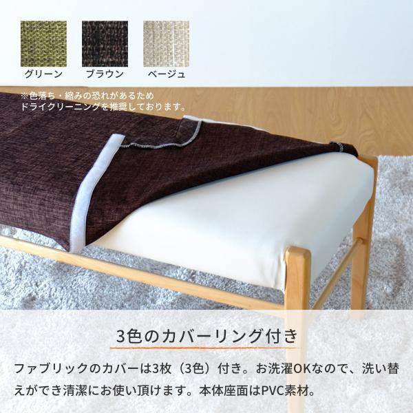 【P15倍!2/22〜2/25】ダイニングテーブルセット 4点 天然木 幅135 エリスプラス (IS) denzo 13
