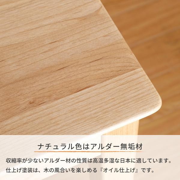 【P15倍!2/22〜2/25】ダイニングテーブルセット 4点 天然木 幅135 エリスプラス (IS) denzo 07