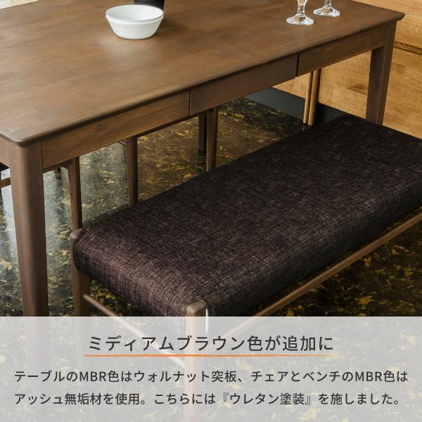 【P15倍!2/22〜2/25】ダイニングテーブルセット 4点 天然木 幅135 エリスプラス (IS) denzo 08