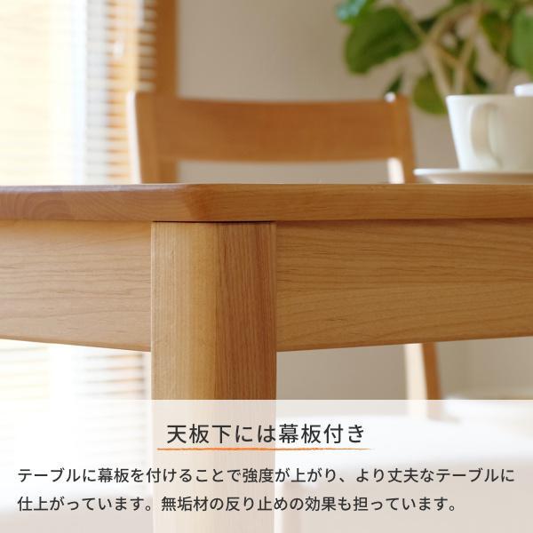 【P15倍!2/22〜2/25】ダイニングテーブルセット 4点 天然木 幅135 エリスプラス (IS) denzo 09