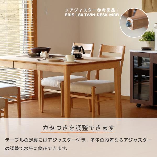【P15倍!2/22〜2/25】ダイニングテーブルセット 4点 天然木 幅135 エリスプラス (IS) denzo 10