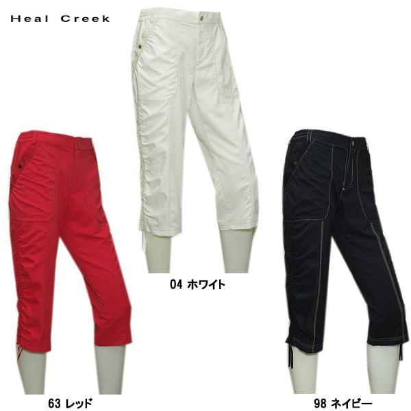 ヒールクリーク Heal Creek レディース クロップドパンツ|depot-044