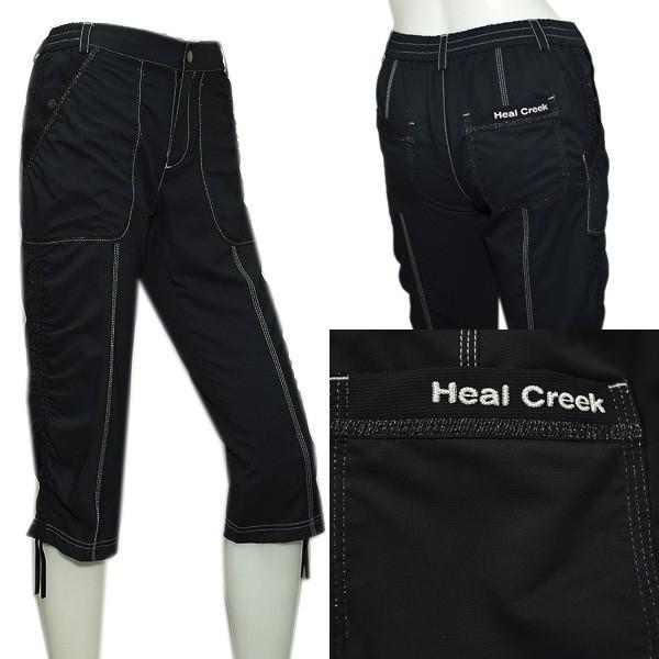 ヒールクリーク Heal Creek レディース クロップドパンツ|depot-044|04