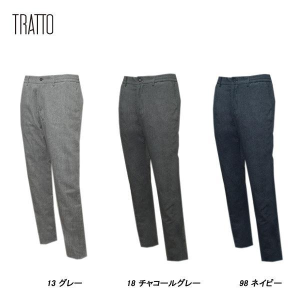 トラット TRATTO メンズ 秋冬 中綿入り ネップツイード柄プリント イージーパンツ