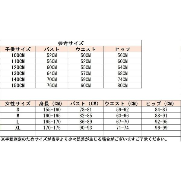 モアナと伝説の海 コスプレ衣装 コスチューム モアナ 3点セット(トップス +スカート+ベルト)|deris|07
