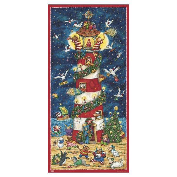 KORSCH コルシュ アドベントカレンダー 灯台のクリスマス【11640】