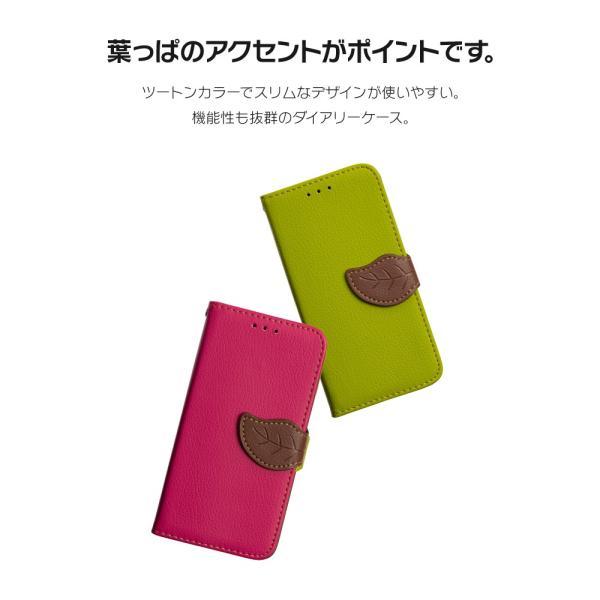 iPhone XR ケース iPhone8 スマホケース 手帳型 XS MAX X iPhone7 Plus iPhoneケース カバー 葉っぱ ナチュラル グリーン 緑 黒 茶 dm「 リーフ 」|designmobile|04