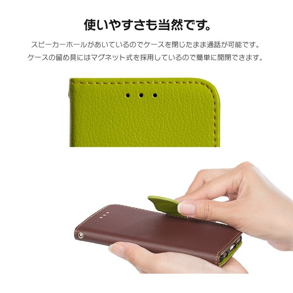 iPhone XR ケース iPhone8 スマホケース 手帳型 XS MAX X iPhone7 Plus iPhoneケース カバー 葉っぱ ナチュラル グリーン 緑 黒 茶 dm「 リーフ 」|designmobile|06
