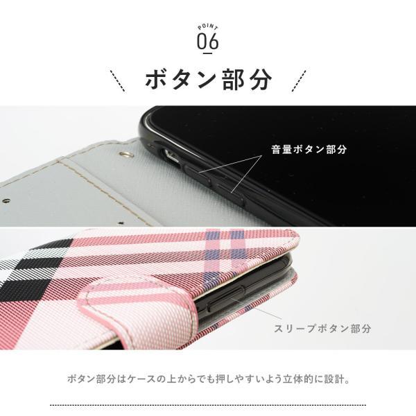 iPhone XS x s ケース 手帳型 Max XR iPhoneXS iPhone8 iPhone7 アイフォン 8 7 6s 6 Plus SE 5s 5 マックス カバー 人気 チェック シンプル 「エルナト」|designmobile|12
