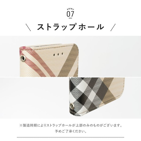 iPhone XS x s ケース 手帳型 Max XR iPhoneXS iPhone8 iPhone7 アイフォン 8 7 6s 6 Plus SE 5s 5 マックス カバー 人気 チェック シンプル 「エルナト」|designmobile|13