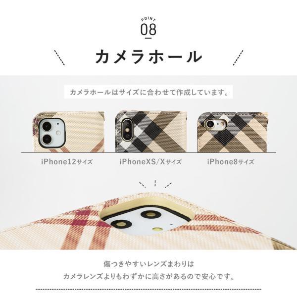 iPhone XS x s ケース 手帳型 Max XR iPhoneXS iPhone8 iPhone7 アイフォン 8 7 6s 6 Plus SE 5s 5 マックス カバー 人気 チェック シンプル 「エルナト」|designmobile|14