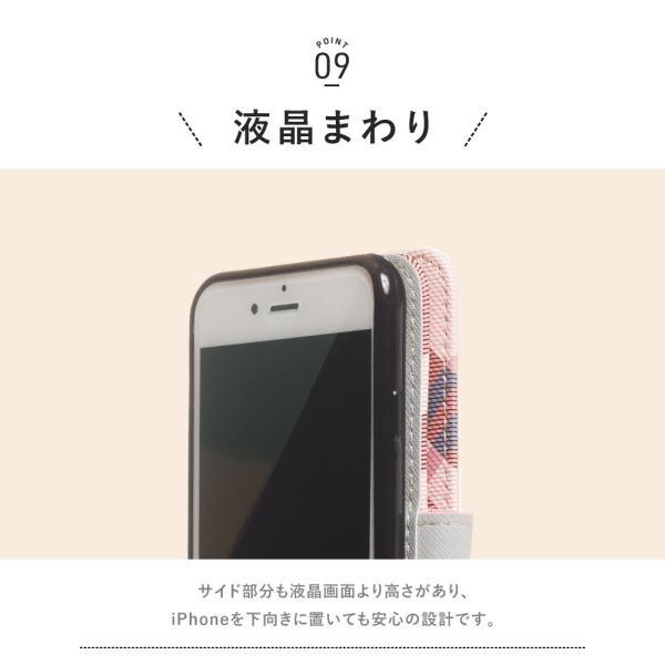iPhone XS x s ケース 手帳型 Max XR iPhoneXS iPhone8 iPhone7 アイフォン 8 7 6s 6 Plus SE 5s 5 マックス カバー 人気 チェック シンプル 「エルナト」|designmobile|15