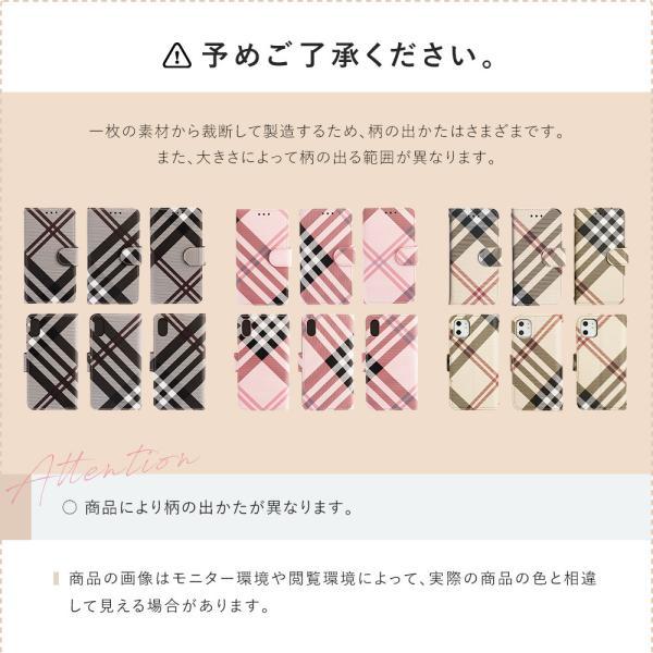 iPhone XS x s ケース 手帳型 Max XR iPhoneXS iPhone8 iPhone7 アイフォン 8 7 6s 6 Plus SE 5s 5 マックス カバー 人気 チェック シンプル 「エルナト」|designmobile|17