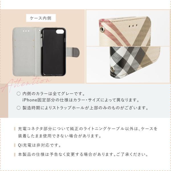 iPhone XS x s ケース 手帳型 Max XR iPhoneXS iPhone8 iPhone7 アイフォン 8 7 6s 6 Plus SE 5s 5 マックス カバー 人気 チェック シンプル 「エルナト」|designmobile|18