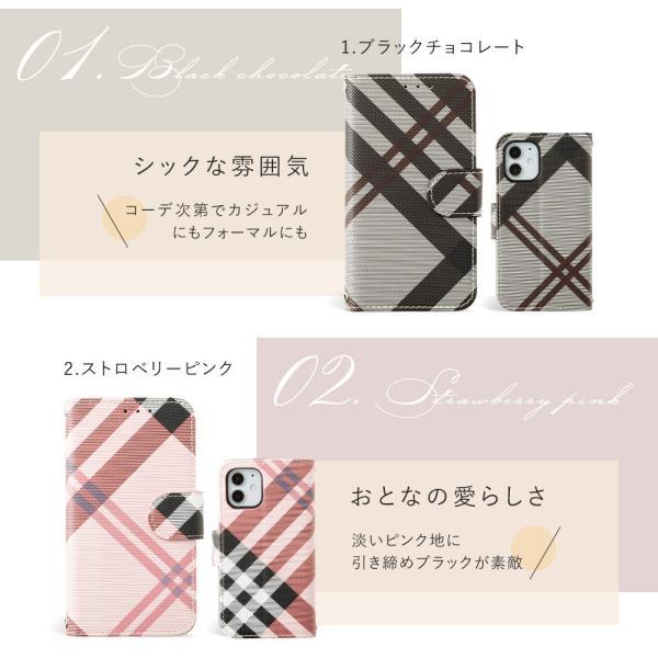 iPhone XS x s ケース 手帳型 Max XR iPhoneXS iPhone8 iPhone7 アイフォン 8 7 6s 6 Plus SE 5s 5 マックス カバー 人気 チェック シンプル 「エルナト」|designmobile|05