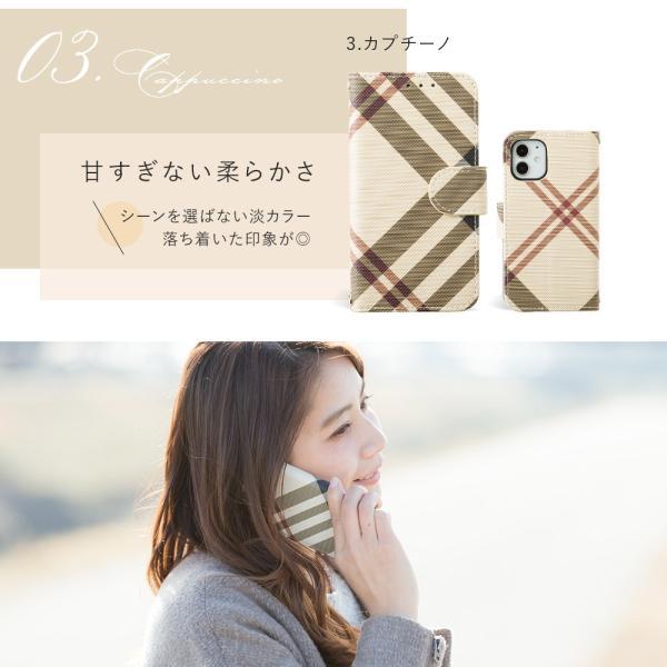 iPhone XS x s ケース 手帳型 Max XR iPhoneXS iPhone8 iPhone7 アイフォン 8 7 6s 6 Plus SE 5s 5 マックス カバー 人気 チェック シンプル 「エルナト」|designmobile|06