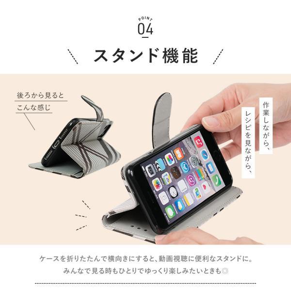 iPhone XS x s ケース 手帳型 Max XR iPhoneXS iPhone8 iPhone7 アイフォン 8 7 6s 6 Plus SE 5s 5 マックス カバー 人気 チェック シンプル 「エルナト」|designmobile|10
