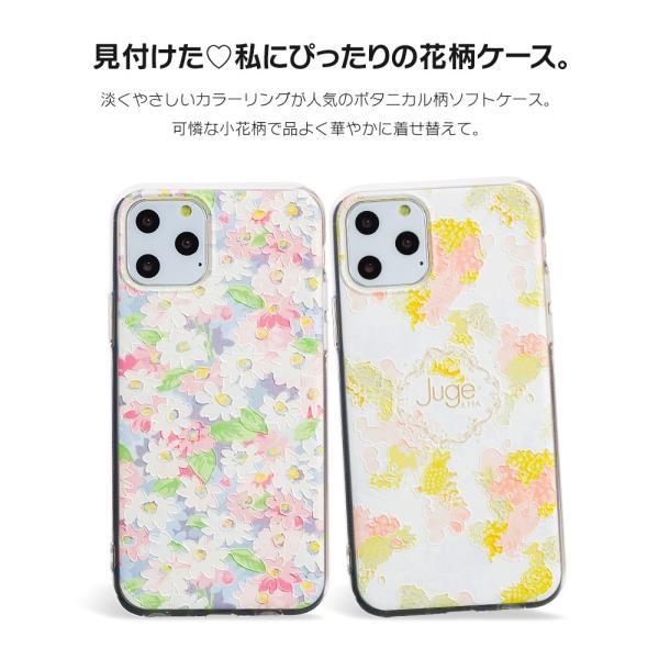 iPhone XR ケース iPhone8 スマホケース ソフトケース XS MAX X iPhone7 iPhoneケース Plus カバー シリコン 花 柄 マーガレット かわいい dm「 ボタニカル 」|designmobile|02