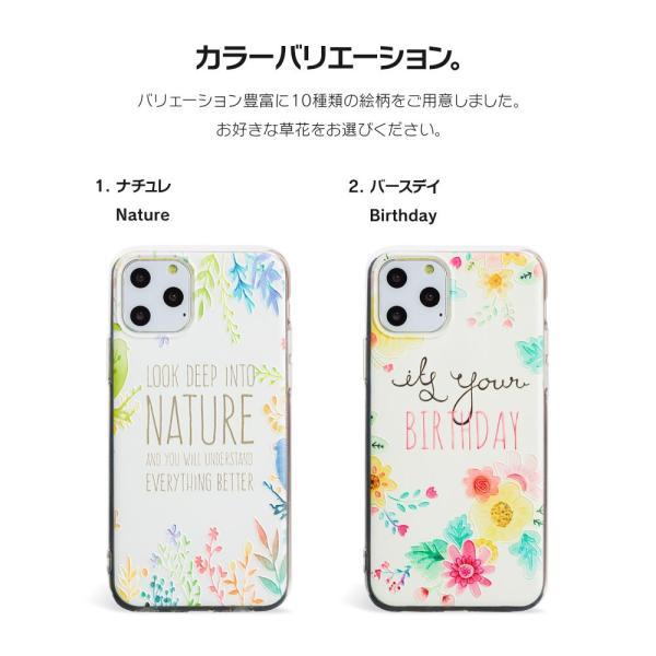 iPhone XR ケース iPhone8 スマホケース ソフトケース XS MAX X iPhone7 iPhoneケース Plus カバー シリコン 花 柄 マーガレット かわいい dm「 ボタニカル 」|designmobile|12