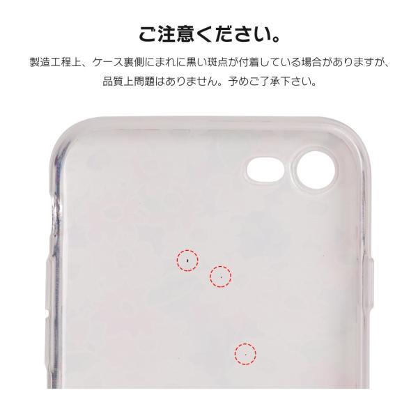 iPhone XR ケース iPhone8 スマホケース ソフトケース XS MAX X iPhone7 iPhoneケース Plus カバー シリコン 花 柄 マーガレット かわいい dm「 ボタニカル 」|designmobile|18