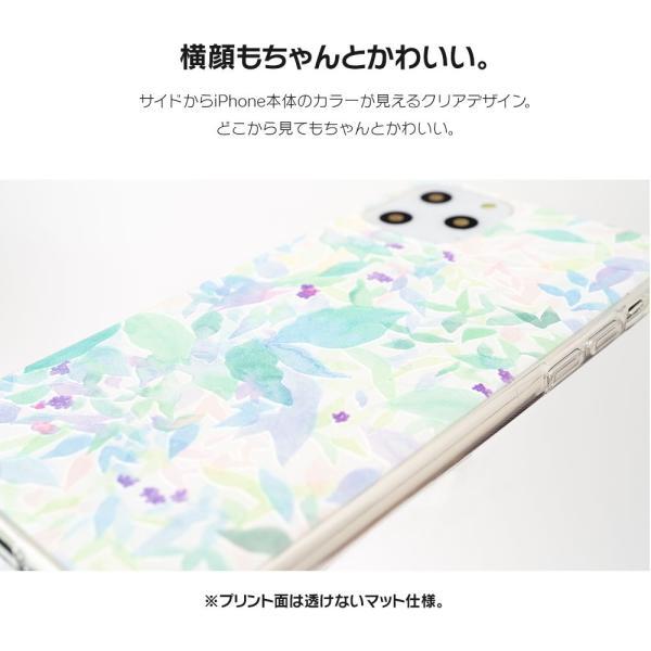 iPhone XR ケース iPhone8 スマホケース ソフトケース XS MAX X iPhone7 iPhoneケース Plus カバー シリコン 花 柄 マーガレット かわいい dm「 ボタニカル 」|designmobile|04