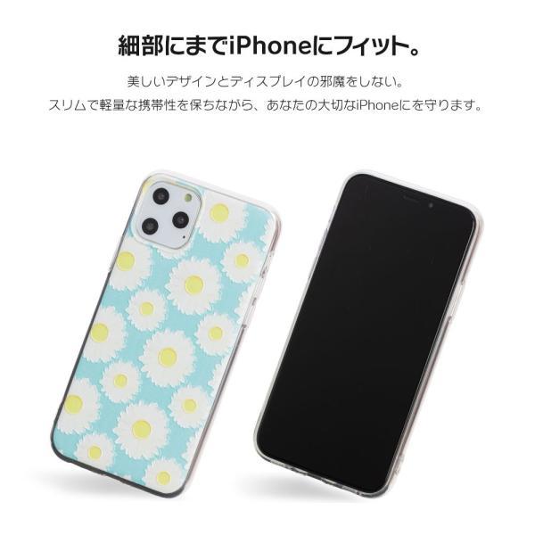 iPhone XR ケース iPhone8 スマホケース ソフトケース XS MAX X iPhone7 iPhoneケース Plus カバー シリコン 花 柄 マーガレット かわいい dm「 ボタニカル 」|designmobile|07