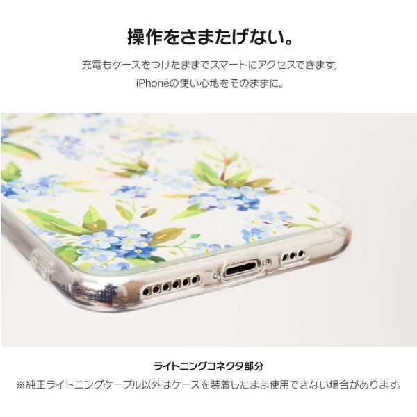 iPhone XR ケース iPhone8 スマホケース ソフトケース XS MAX X iPhone7 iPhoneケース Plus カバー シリコン 花 柄 マーガレット かわいい dm「 ボタニカル 」|designmobile|08