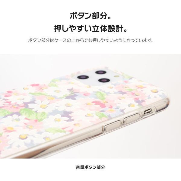 iPhone XR ケース iPhone8 スマホケース ソフトケース XS MAX X iPhone7 iPhoneケース Plus カバー シリコン 花 柄 マーガレット かわいい dm「 ボタニカル 」|designmobile|09