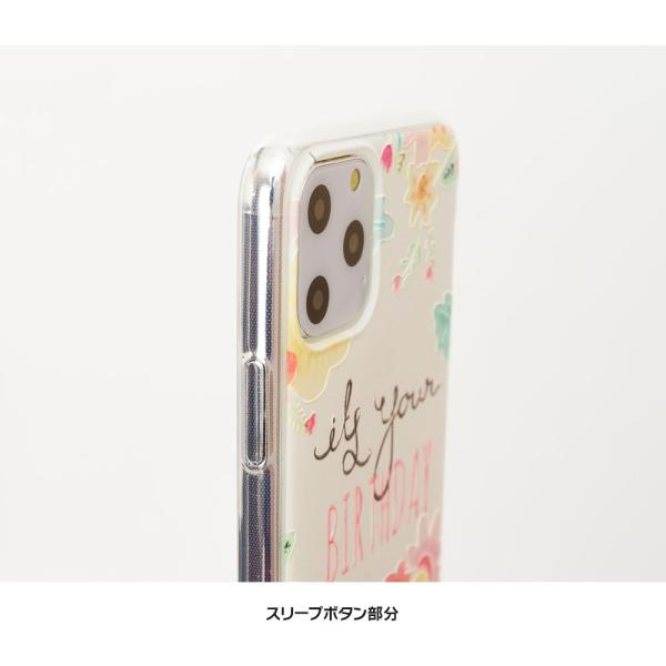 iPhone XR ケース iPhone8 スマホケース ソフトケース XS MAX X iPhone7 iPhoneケース Plus カバー シリコン 花 柄 マーガレット かわいい dm「 ボタニカル 」|designmobile|10