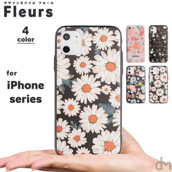 iPhone XR ケース iPhone8 スマホケース ソフトケース XS MAX X iPhone7 iPhoneケース Plus カバー 花柄 花 ローズ dm「 フルール 」|designmobile