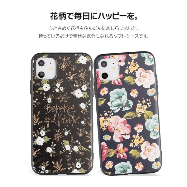 iPhone XR ケース iPhone8 スマホケース ソフトケース XS MAX X iPhone7 iPhoneケース Plus カバー 花柄 花 ローズ dm「 フルール 」|designmobile|03
