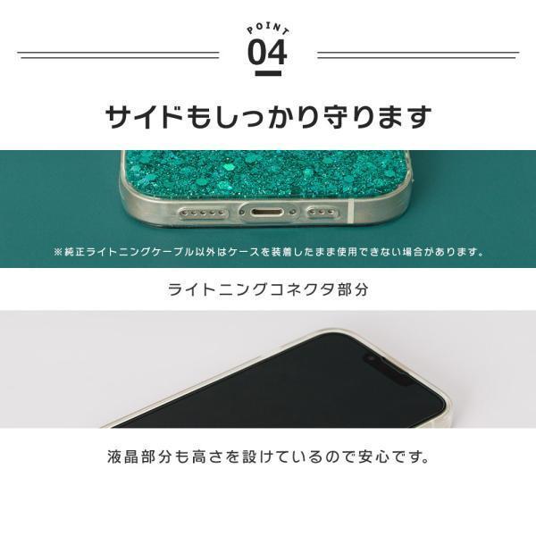 iPhone XR ケース iPhone8 スマホケース ソフトケース XS MAX X iPhone7 iPhoneケース Plus カバー キラキラ ラメ グリッター dm「 グリッター 」|designmobile|11