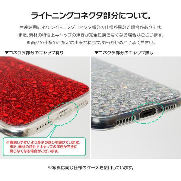 iPhone XR ケース iPhone8 スマホケース ソフトケース XS MAX X iPhone7 iPhoneケース Plus カバー キラキラ ラメ グリッター dm「 グリッター 」|designmobile|12