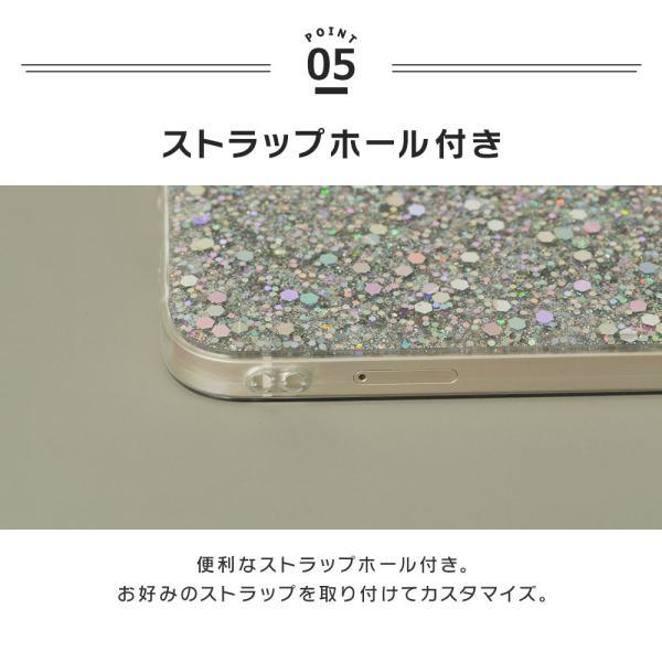 iPhone XR ケース iPhone8 スマホケース ソフトケース XS MAX X iPhone7 iPhoneケース Plus カバー キラキラ ラメ グリッター dm「 グリッター 」|designmobile|13