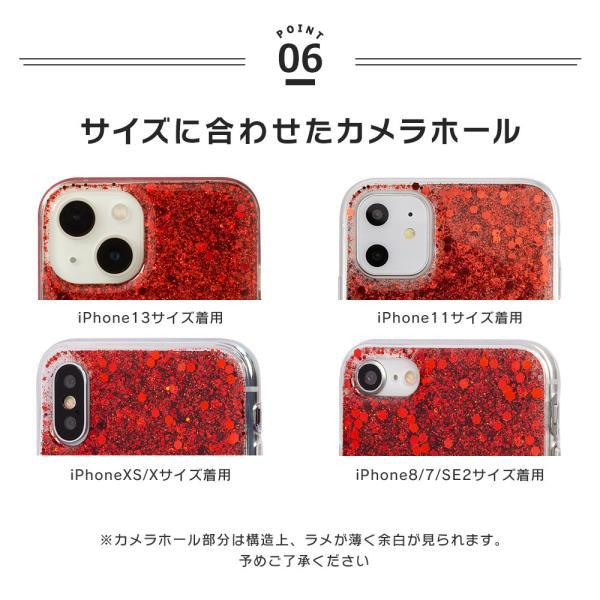 iPhone XR ケース iPhone8 スマホケース ソフトケース XS MAX X iPhone7 iPhoneケース Plus カバー キラキラ ラメ グリッター dm「 グリッター 」|designmobile|14