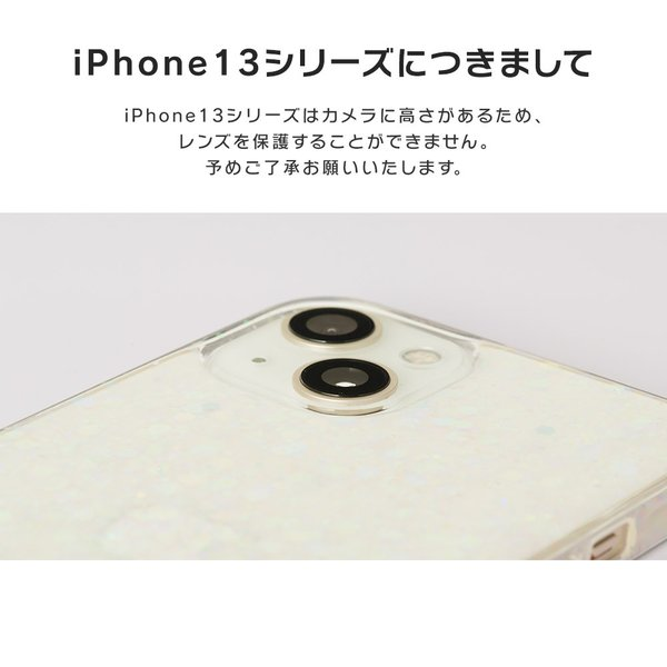 iPhone XR ケース iPhone8 スマホケース ソフトケース XS MAX X iPhone7 iPhoneケース Plus カバー キラキラ ラメ グリッター dm「 グリッター 」|designmobile|15