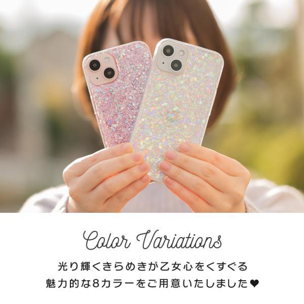 iPhone XR ケース iPhone8 スマホケース ソフトケース XS MAX X iPhone7 iPhoneケース Plus カバー キラキラ ラメ グリッター dm「 グリッター 」|designmobile|03