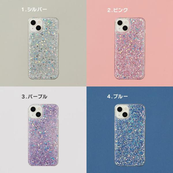 iPhone XR ケース iPhone8 スマホケース ソフトケース XS MAX X iPhone7 iPhoneケース Plus カバー キラキラ ラメ グリッター dm「 グリッター 」|designmobile|04